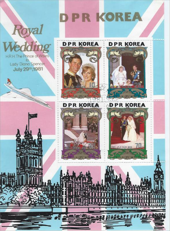 Royal Wedding Souvenir Sheet North Korea